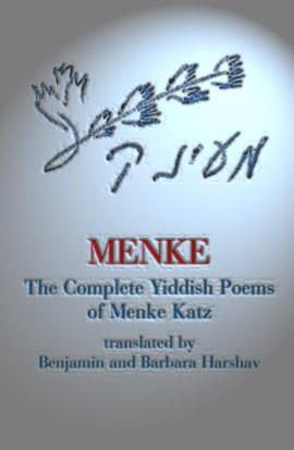 menke_front_2