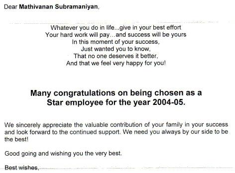 Star Employee