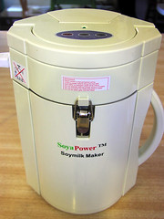 5 - Soymilk maker