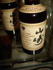Japanese whiskey from formfaktor's flickr stream