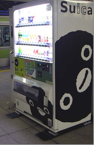 Suica自販機 photo by OptioWP