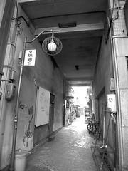 Alley in Osu #3