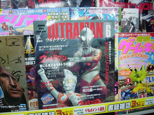 Revista Ultraman class=