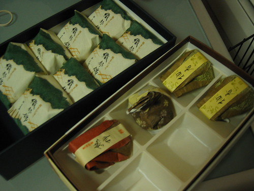 Japanese Confectionaries