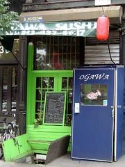 Ogawa Cafe