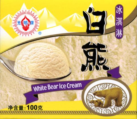 Bai Xiong Ice Cream