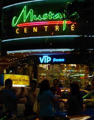 Mustafa's