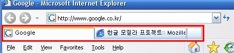그림 9 - IE 7 tab browsing