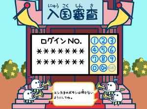 tamagochi-sei
