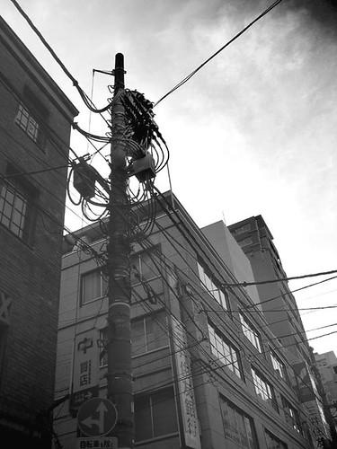 untitled, Tokyo