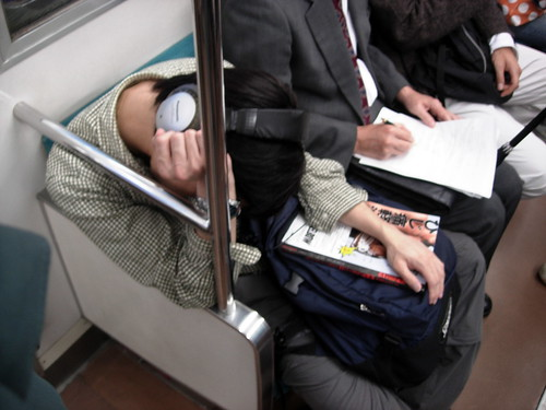 New Japanese Sharking http://wklcu.in/japanese-sleep-sharking.html