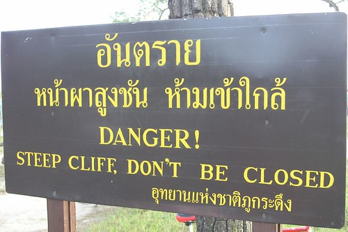 Don't Be Closed!!!