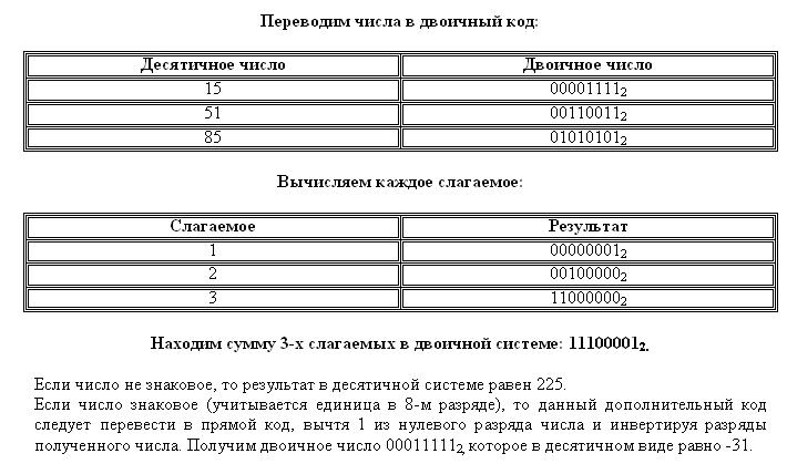 67054785_5af183666d_o.jpg