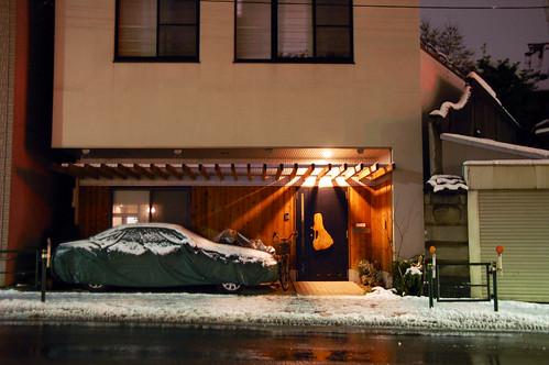 snowed M-Entrance