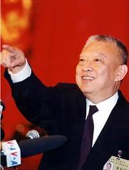 1997年,董建華先生當選特首,出席記者會。