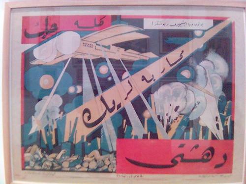Soviet-era poster art (Tate Modern)