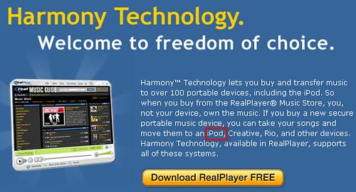 harmony技术