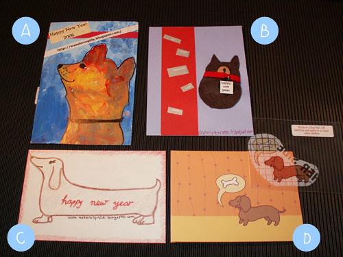 Postcard Swap - ¡Primeras postales recibidas!