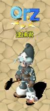 Orz頭銜