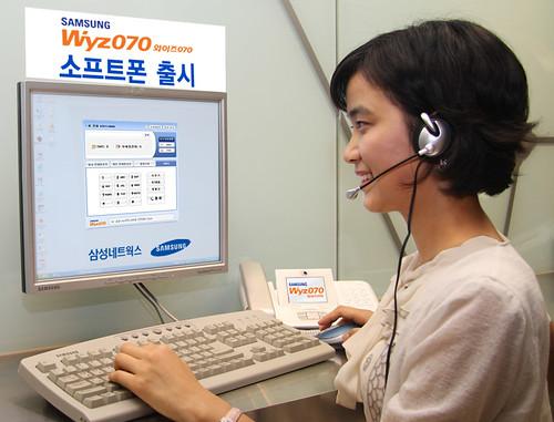 삼성와이즈070 소프트폰 출시