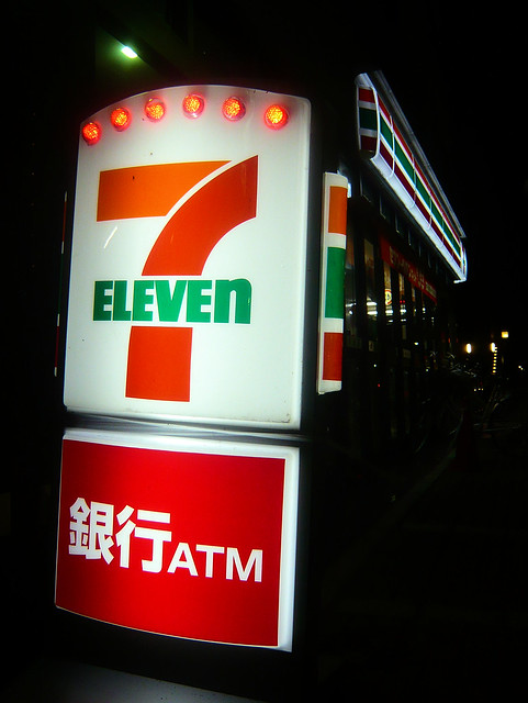 Seven Eleven - ATM | Flickr - Photo Sharing!