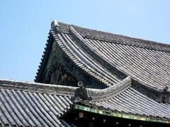 Nijo-jo roofs