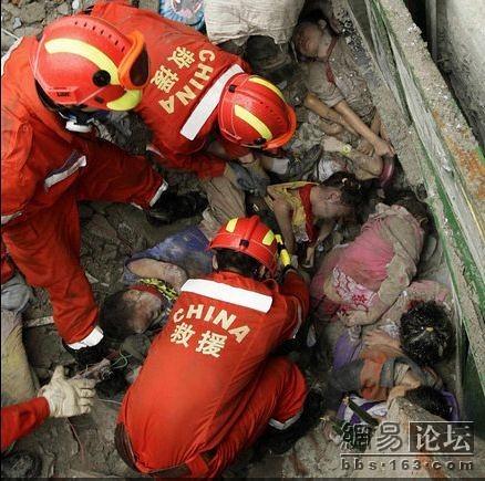 Earthquake in Sichuan China
