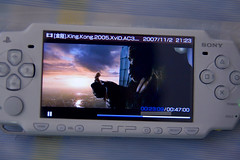 PSP video MP4AVC - H264 AAC