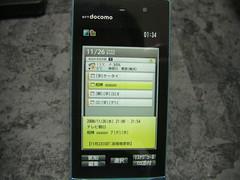 CIMG4059