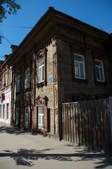 Irkutsk House