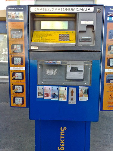 Gas Station Pay Machine