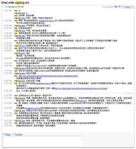 chat_with_domain_owner[1]