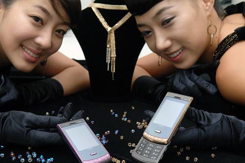 LG전자 시크릿폰 컬러 마케팅(2)