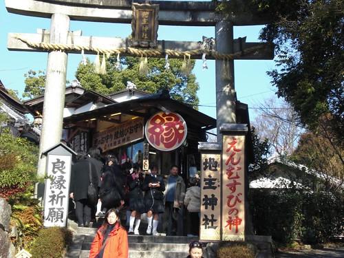 Kiyomizu-dera: Jishu-jinja 01