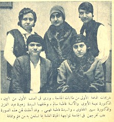 The first girl students in Cairo university