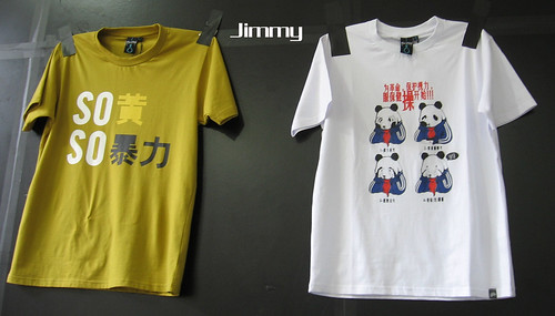 爱看展览的 Jimmy 之上海国际创意产业周与上海双年展