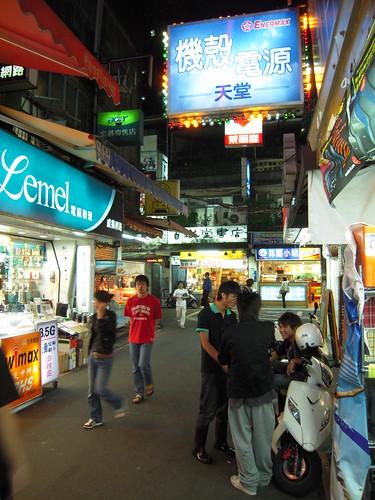 Taipei Computer Market