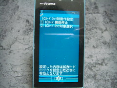 CIMG4291.JPG