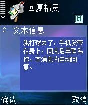 huifu (7)