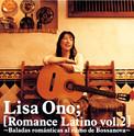 2005-RomanceLatino2.jpg