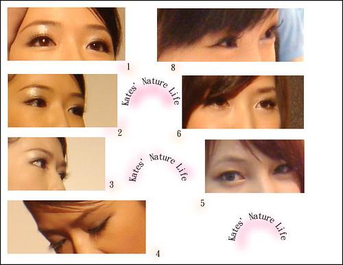 2008眼妝