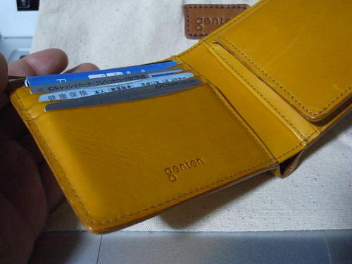 お財布を更改した