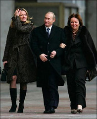 Putin`s daughter(Mary) First appearance photo by mima11vladimir