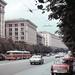 Київ 1972 Kiev