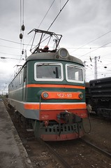 Russian traction