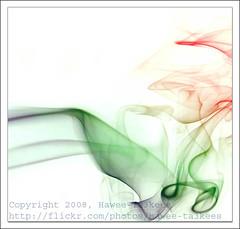 Green & Red ..... Real Smoke - دخان photo by {ahradwani.com} Hawee Ta3kees-هاوي تعكيس