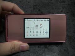 CIMG4280
