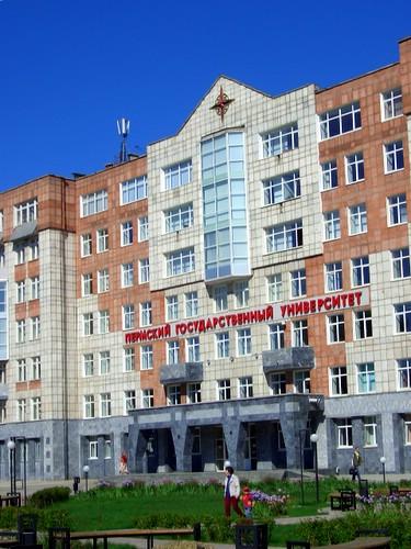 ПГУ \ Perm State University