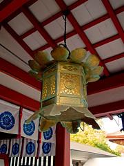 Hanged Lantern