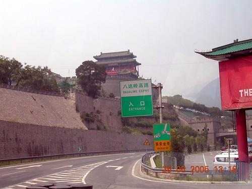 China (179)